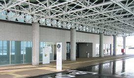 金沢医科大学病院